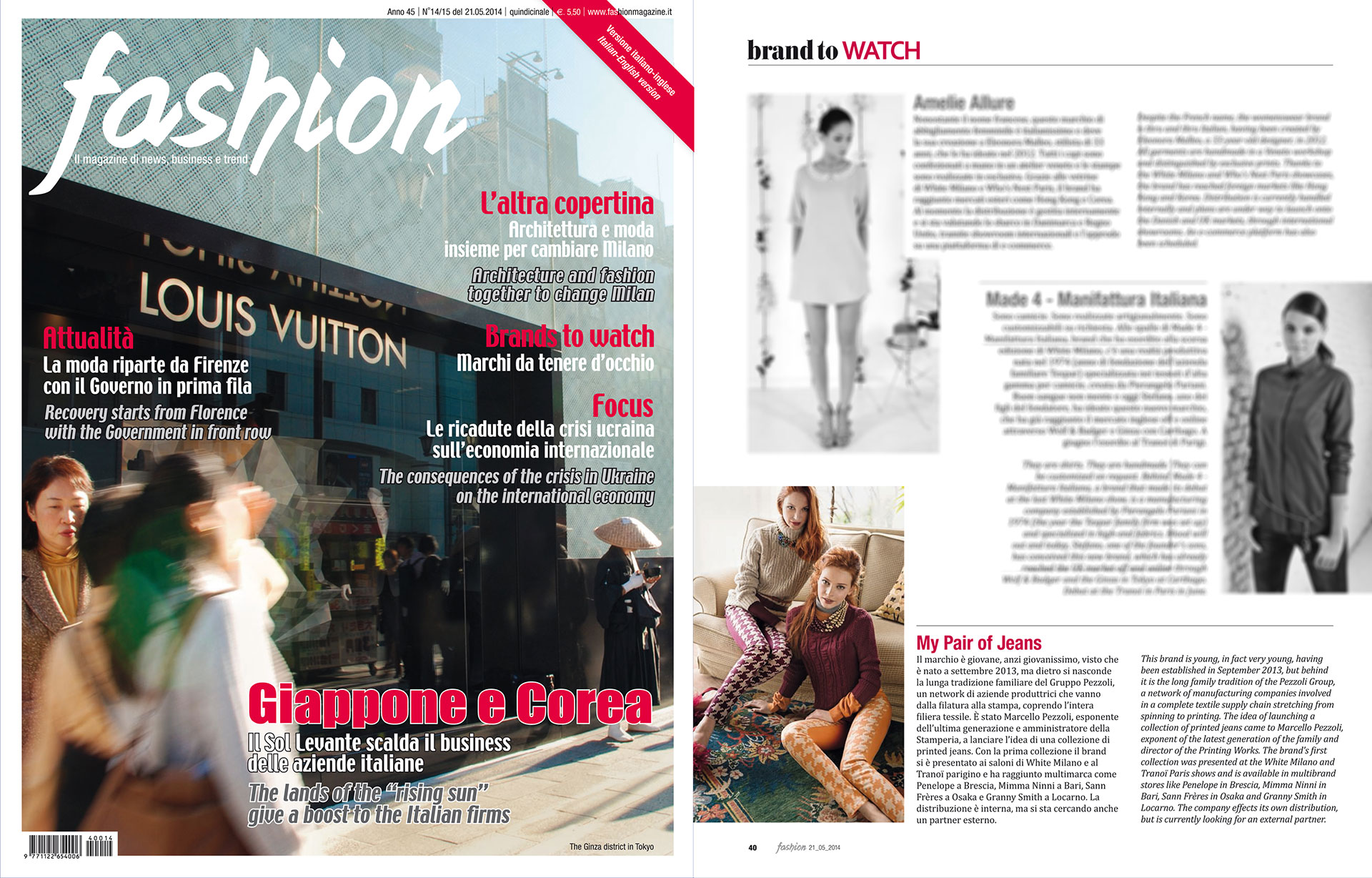 4-FASHION-MAY-2014